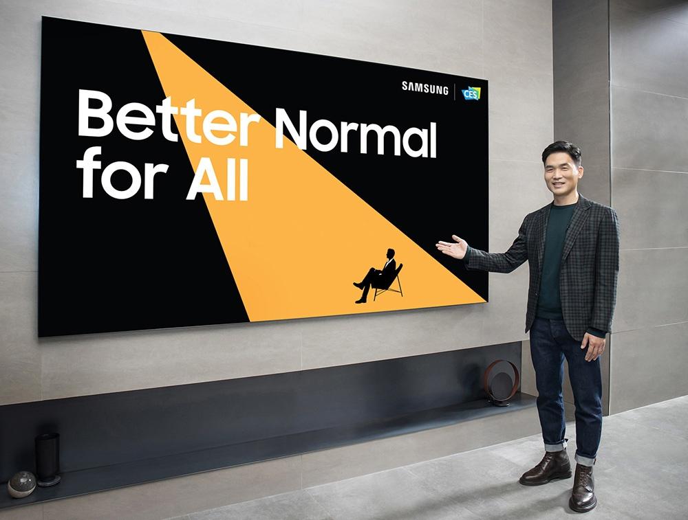 Samsung на CES 2021