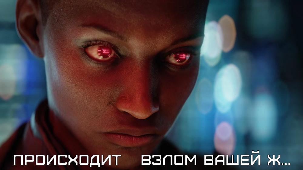 Вас взломают через сохранение в Cyberpunk 2077?