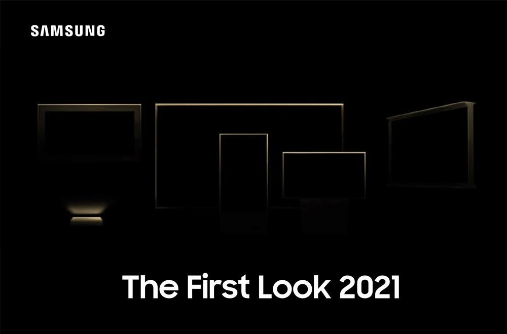 Samsung провела First Look 2021