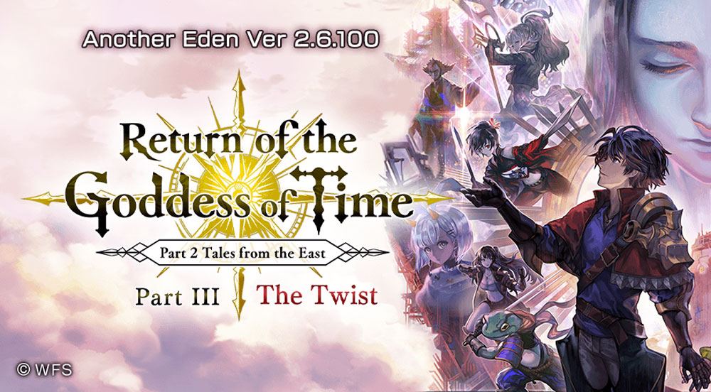 Another Eden: The Cat Beyond Time and Space получила обновление и сюжетный твист