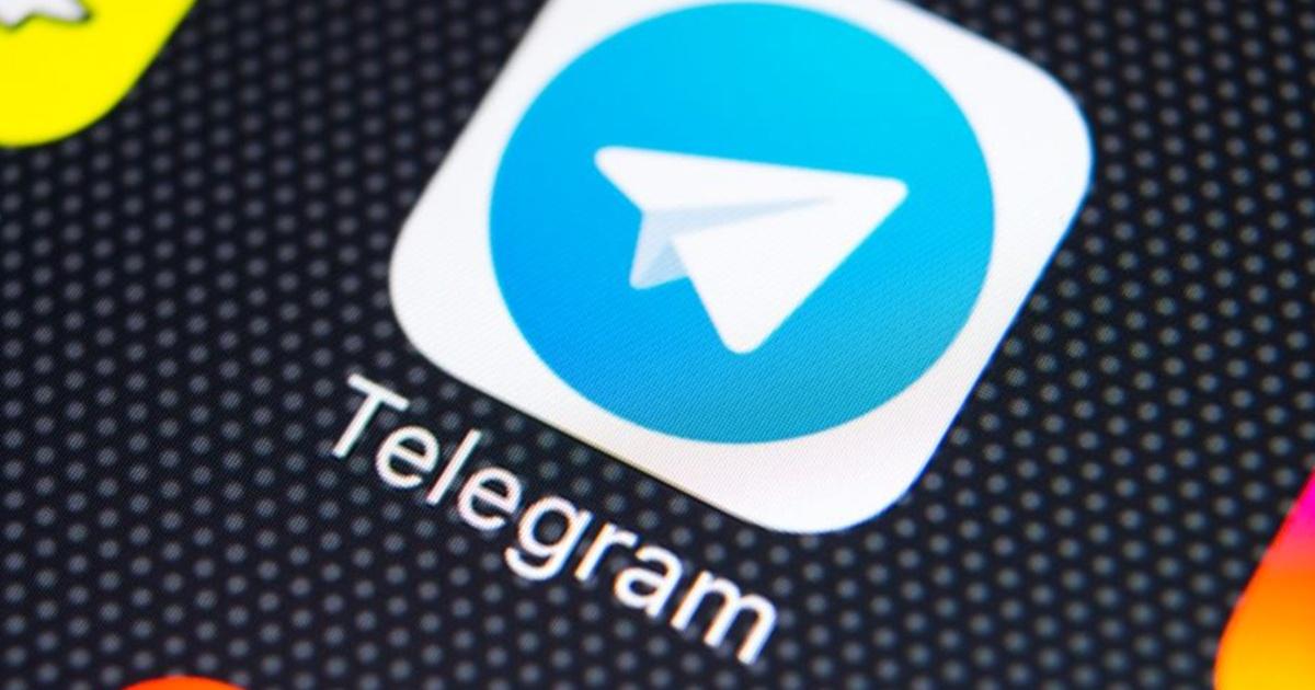 Telegram вновь обновился