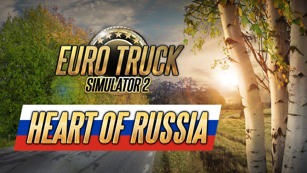 Теперь в Euro Truck Simulator 2 можно будет прокатиться по России