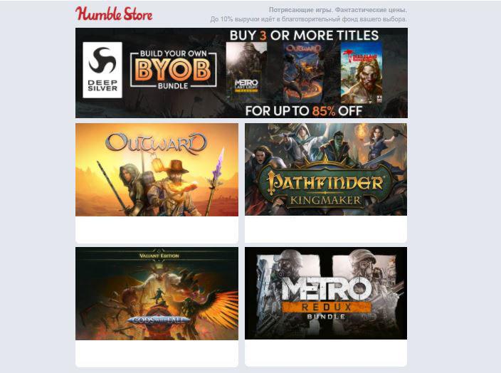 Собираем свой набор из 5 игр издательства Deep Silver- получаем скидку в 85%