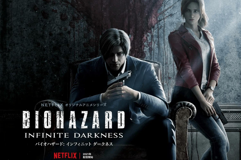 Вышел первый трейлер Resident Evil: Infinite Darkness от Netflix