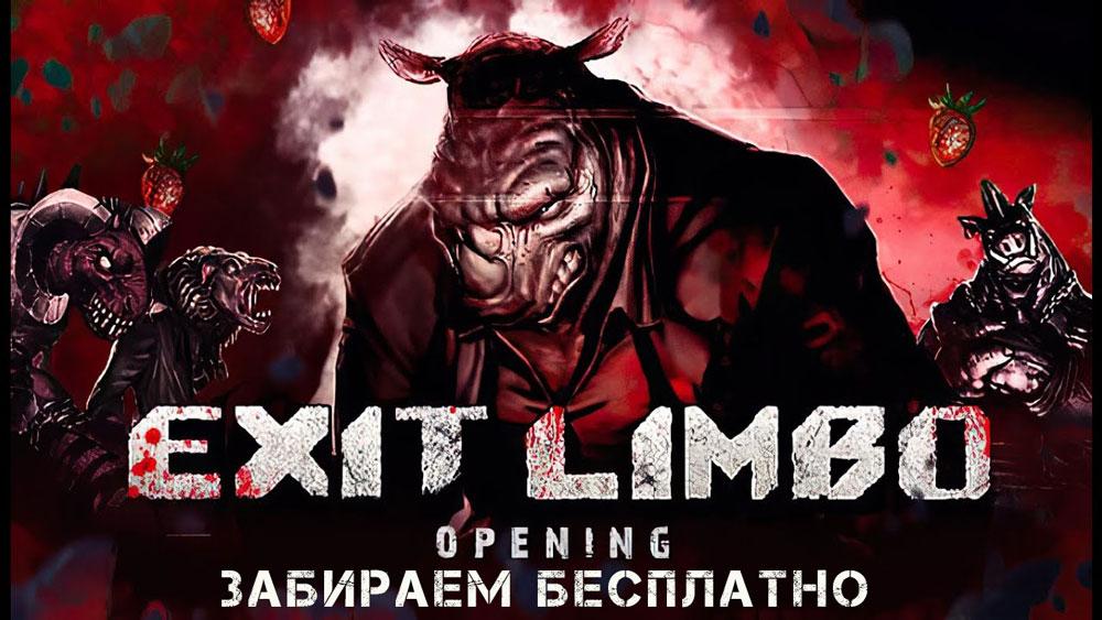 Раздача Exit Limbo: Opening