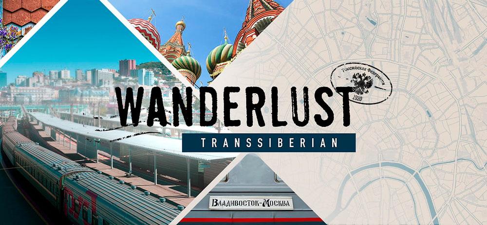 Раздача Wanderlust: Transsiberian в GOG