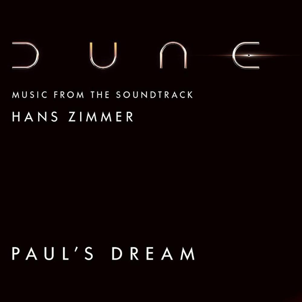 Стали доступны два саундтрека «Дюны»