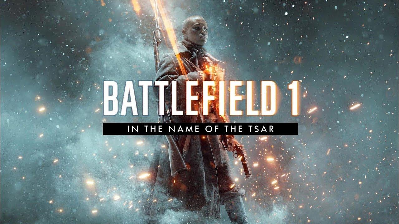 "Раздача дополнения ""Во имя царя"" для Battlefield 1"