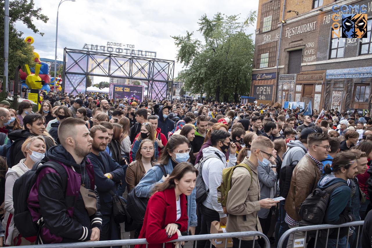 Comic Con Ukraine 2021