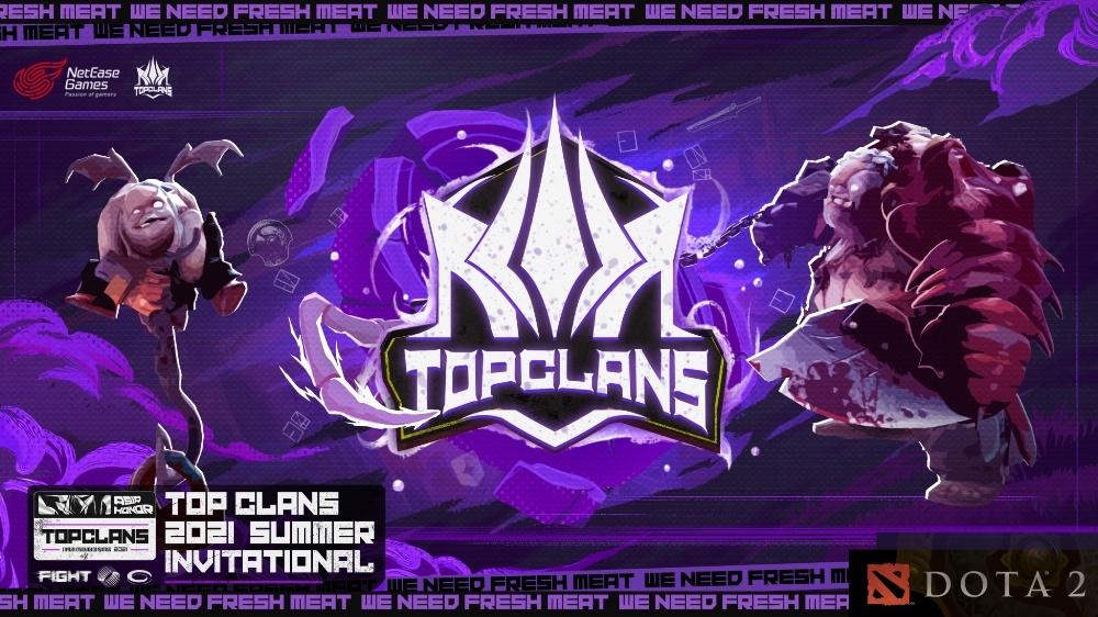 NetEase приводит в Россиюкиберспортивный турнир Top Clans по Dota 2