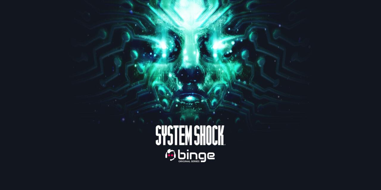 System Shock получит экранизацию