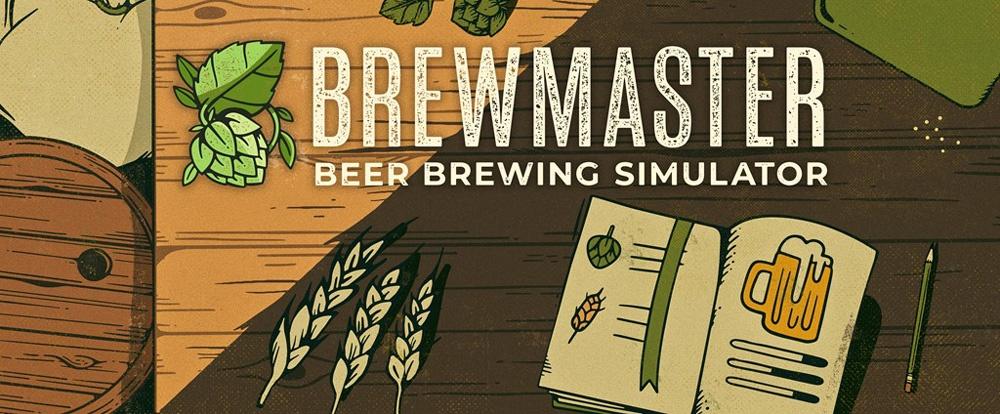 Теперь можно варить виртуальное пиво дома в Brewmaster