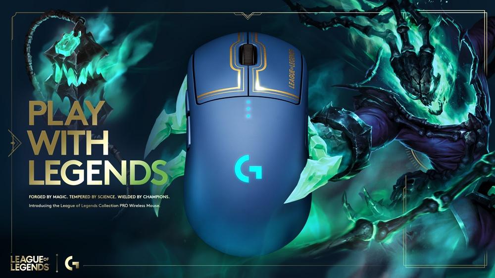 Logitech G представила новые устройства в стилистике League of Legends